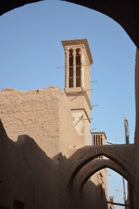 Yazd Badgir